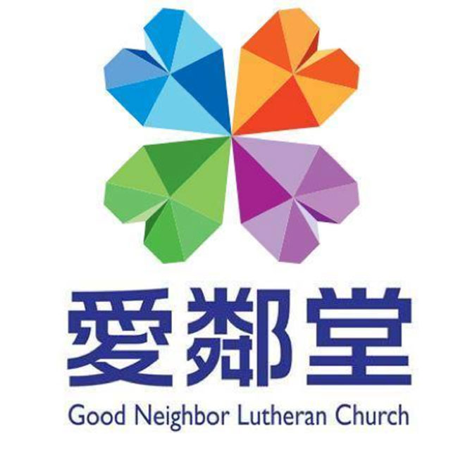 Good Neighbor(June 2012)